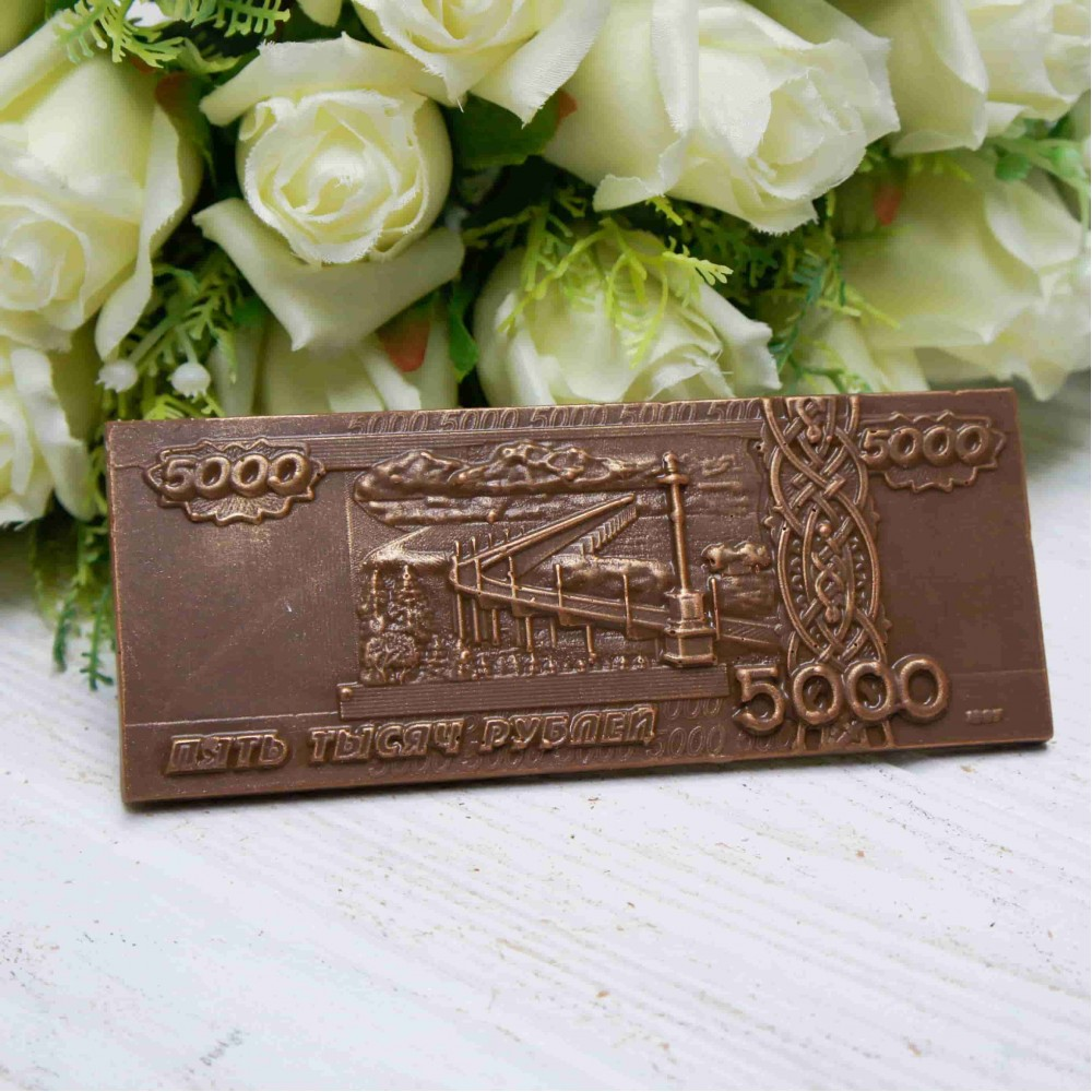 Плитка шоколадная Барельеф «5000 рублей»