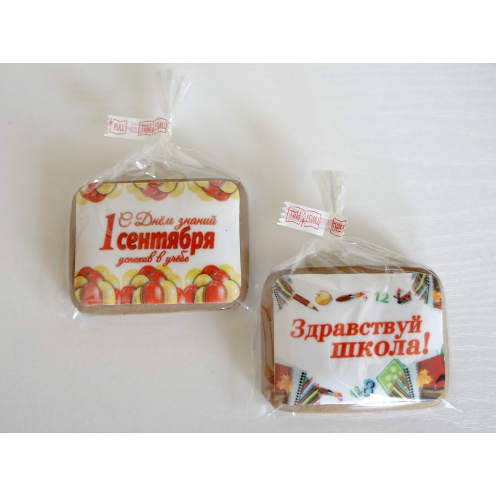 """Пряник """" 1 сентября"""" прямоугольный"""